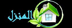 اسهل طرق نقل العفش بالطائف |المنزل logo.png