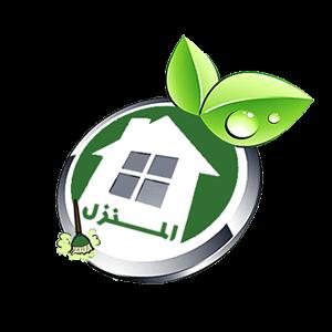 شركة مكافحة حشرات بمكة |المنزل logo2-1.png